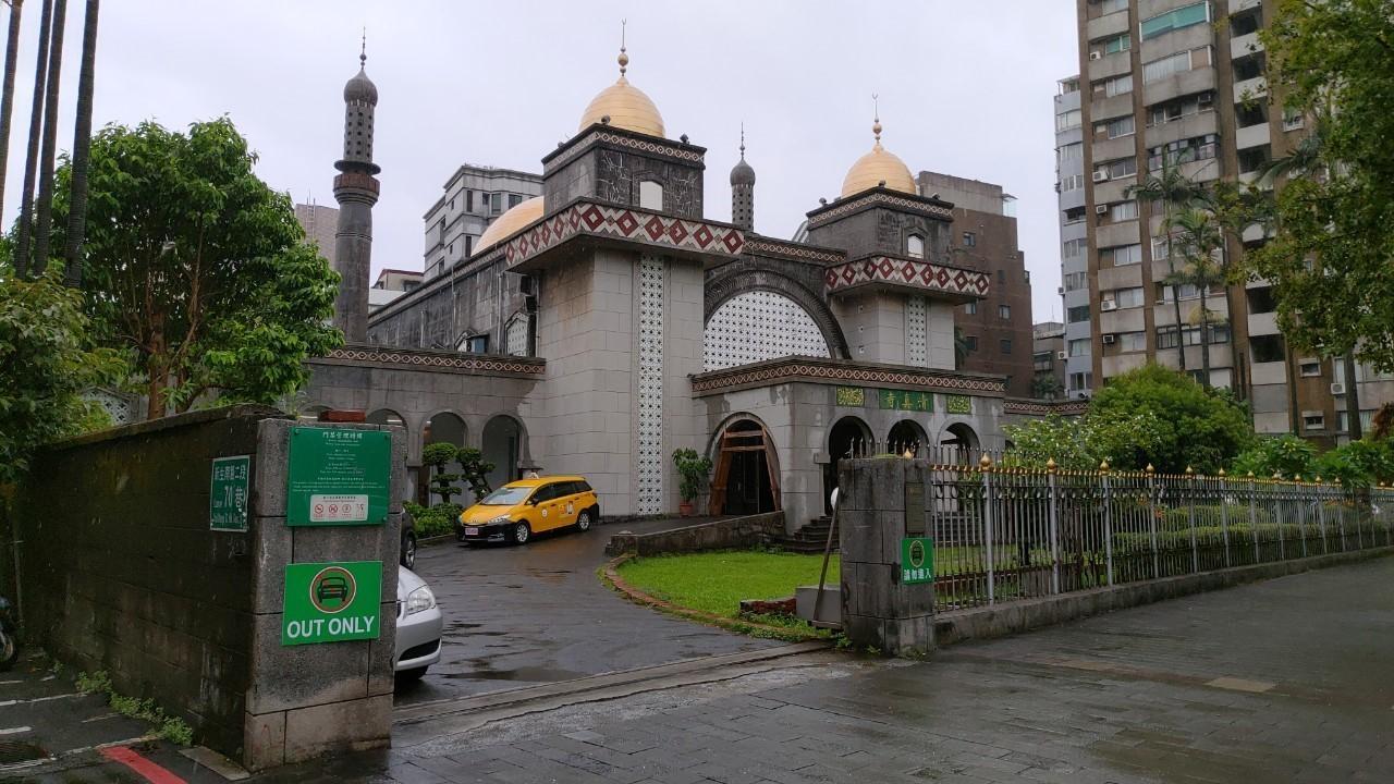 092119參訪清真寺、笑的藝術_191004_0105.jpg
